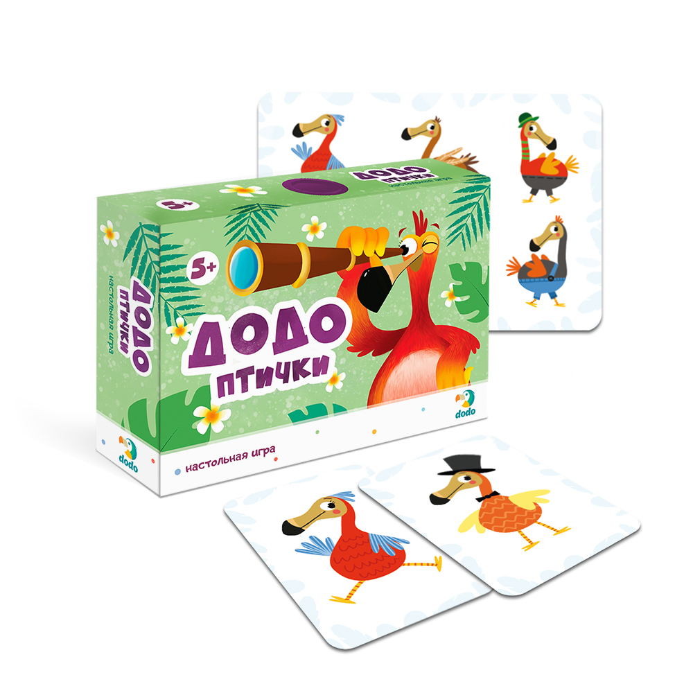Party Games Dodo R300199 toys board game board educational boys girls fun for the whole family designing educational games the 5 10 method