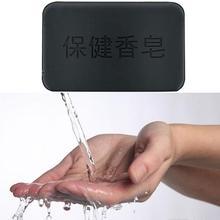 Из Черного бамбукового угля мыло для лица и тела, прозрачное антибактериальное турмалиновое мыло, контроль жирности рук, тела, ванной и душа...