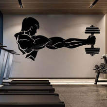 Gym Vinyl Wall Decal Workout Athletic Gym Muscle Logo Fitness Beast Barbell Bodybuilding Healthy Wall Sticker for Gym Decor B264