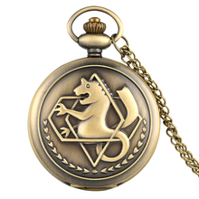 Cool Japanese Animation Fullmetal Alchemist Theme Bronze Quartz Pocket Watch With Necklace Chain Gift To Children