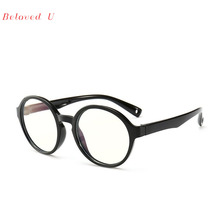 Vintage Anti-blue Light Children Glasses Fashion Babys Protective Eyeglasses Optical Frame Myopia Frames for Boys and Girls 201