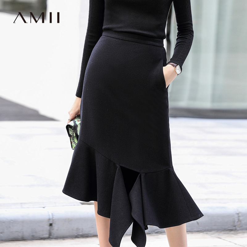 Amii Minimalist Irregular Skirt Autumn Women Solid Loose Female Fishtail Dresses 11870184