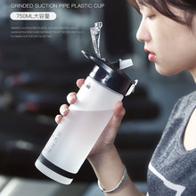 Plastic cup with sippy sports summer water creative student portable hand high temperature