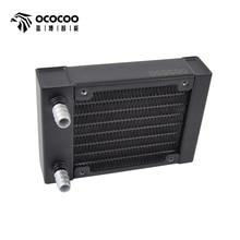 OCOCOO AS80 Pure Aluminum Water Cooling Radiator Computer Beauty Equipment Heat Exchanger