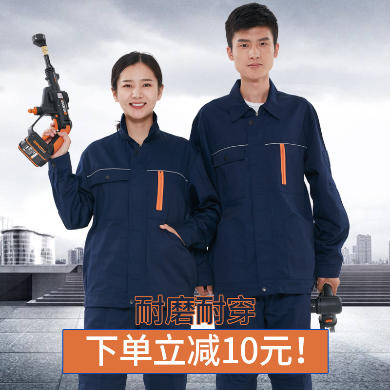 New Mens Long Sleeve Workshop Uniforms Electric Welding Coat Trousers 2pcs Set Plus Size Loose Style Workwear L75