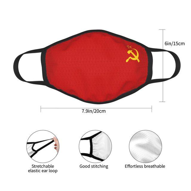 Многоразовая маска для лица с изображением СССР, советского флага 4