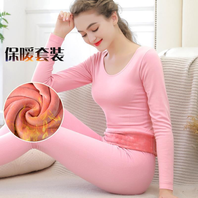 Thermal Underwear Women's Brushed And Thick Set New Style Women's Thermal Underwear Versatile Crew Neck Slim Fit Base Shirt Wint