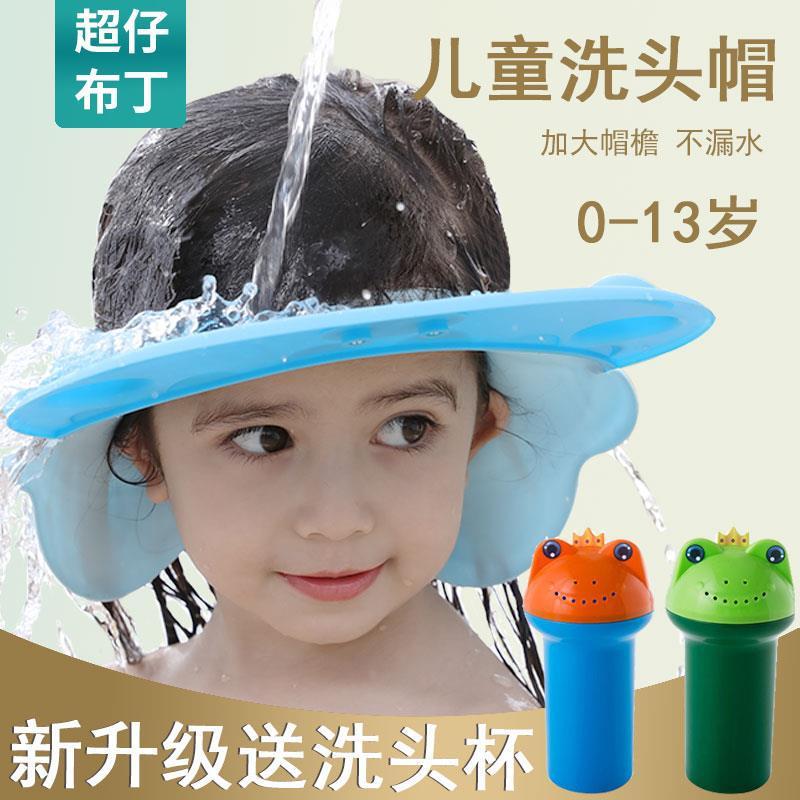 Baby Earmuffs Hat Children Waterproof Shampoo Bath Kids Earmuff Hair Silica Gel Shower Cap Infants Adjustable