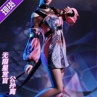 Arena of Valor Gongsun L New Skin Dress Cosplay Costume Loita Cos Daily Dress H
