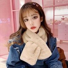 Корейский стиль милый плюшевый женский шарф для волос осень