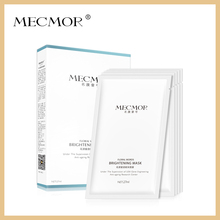 MECMOR Floral Words Brightening Facial Mask 5PC Additive Free Sensitive Skin Usable Anti-ageing  Recover Face Mask