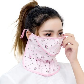 Anti COVID-19 Virus Women UV Face Mask Summer Sun Protective Face Neck Mask Outdoor Cycling Riding Dustproof Face Mask Mask 1