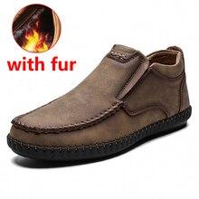 JINTOHO/Модная брендовая мужская обувь; Мужская обувь из натуральной кожи; повседневная мужская обувь; мужская кожаная обувь; мужские лоферы без застежки