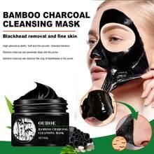60/120g de bambu carvão cravo máscara limpeza e encolhendo poros cravos peeling máscara apertar a pele máscara de limpeza tslm1