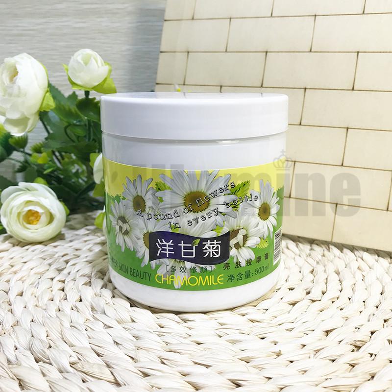 camomila creme de massagem hidratante 500g de clareamento da pele brilhante dessalinizacao pigmento da pele do