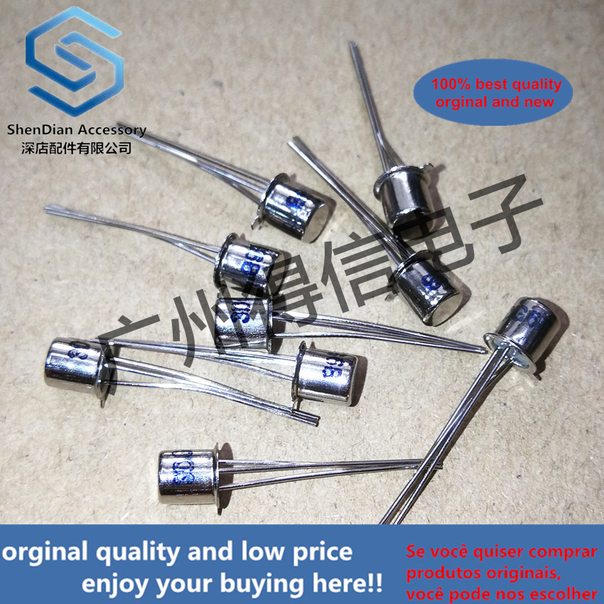 10pcs 100% New And Orginal 3DG6B 3DG6  Brand New Silver White Hat Iron Shell Transistor In Stock