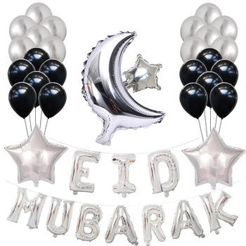 Eid Mubarak Decor złoto srebro balony Eid i Ramadan dekoracje dom Ramadan Kareem Decor islamski muzułmanin Eid zaopatrzenie firm tanie i dobre opinie HOUHOM CN (pochodzenie) Numer litera Serce Star Jednolity kolor PD20E52 Lateks Ślub i Zaręczyny Chrzest chrzciny Wielkie wydarzenie