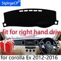 Накладка для приборной панели автомобиля коврик для Toyota Corolla EX 2012-2016 правым dashmatt Pad Dash коврики аксессуары для приборной панели