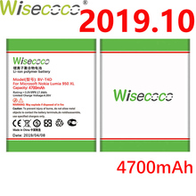 WISECOCO BV-T4D / BVT4D 4700mAh NEW Battery For Microsoft Nokia Lumia