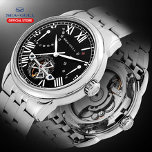 Seagull mechanical watch 40mm high quality watch automatic mens business watch waterproof mechanical watch 816.522
