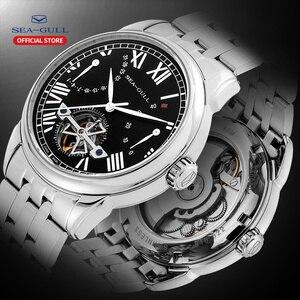 Image 1 - Seagull mechanical watch 40mm high quality watch automatic mens business watch waterproof mechanical watch 816.522