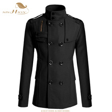 Solido Coreana Trench QY0325