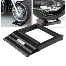 Подставка для мотоцикла, колеса для шин мотоцикла, цепь для чистки шин, подставка для смазки, ролики, рампа, подъемное колесико для стойки, подставка для уборки, домкраты