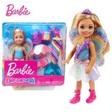 Original Brand Barbie Doll Mermaid Feature Rainbow Lights Princess Dolls Boneca Baby Princess Dolls for Girls Children Toys Gift