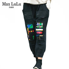 Korean Ripped Trousers Max