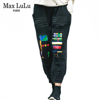 Max LuLu Summer Korean Fashion Style Ladies Punk Streetwear Womens Elastic Holes Ripped Jeans Casual Trousers White Harem Pants - DISCOUNT ITEM  25% OFF All Category