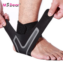1pc Ankle Support Brace Ankle Protector Elasticity Adjustment Protection