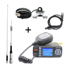 Atualização de BJ-218 baojie BJ-318 walkie talkie mini banda dupla vhf uhf rádio móvel 20/25w 10 km rádio do carro 10 km em dois sentidos rádio