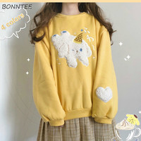 Sweatshirt Frauen Kaeaii Japanischen Stil Mode Herbst Dicken Preppy Mädchen Hoodies Alle-spiel Weichen Harajuku Damen Kleidung Freizeit