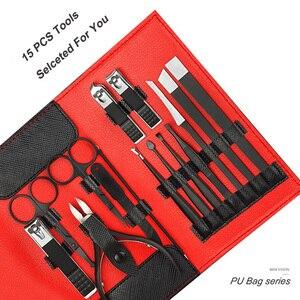 Image 3 - Qmake 15pcs Stainless Steel Pedicure Professional Nail Clipper Set Cuticle Eagle Hook Tweezer Manicure Beauty Tools Kit PU Bag