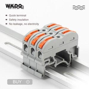 Din Rail Wire Connector Termin