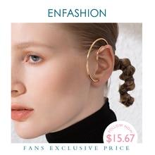 ENFASHION büyük daire Hoop küpe kadın aksesuarları altın renk bildirimi topu eğrisi çemberler küpe moda takı E191122