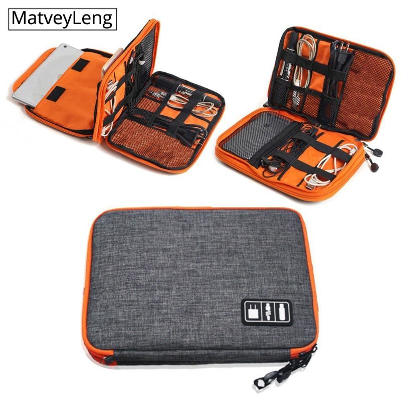 Multi-function Travel Digital Storage Bag High Grade Nylon 2 Layers Travel Electronic Accessories Organizer Bag,Travel Gadget Ca