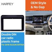 Harfey duplo din 9 polegada painel de montagem kit rádio do carro fascia para suzuki ertiga 2018 quadro traço kit montagem guarnição|Fáscias| |  -