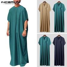 INCERUN hombres Jubba Thobe Color sólido manga corta batas sueltas Vintage Oriente Medio árabe Kaftan islámico Abaya musulmán ropa S-5XL