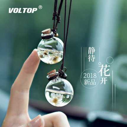 Car Perfume Pendant Fragrance Girl Car Accessories Air Freshener Empty Glass Bottle For Essential Oils Diffuser Ornaments