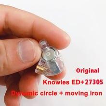 Tiandirenhe td2 híbrido earphone1ba + 1dd knowles 27305 ba unidade de alta fidelidade earbud com mmcx cabo atualização para shure se215 fone de ouvido