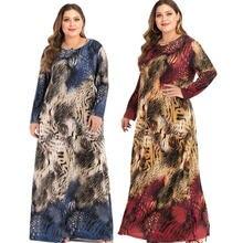 Свободное платье размера плюс с леопардовым принтом длинным