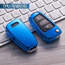 New Gift TPU soft car key case For Audi Q3 A4L A6L Q5 Q7 A1 A3 flip key cover 6 color accessories with keychain car styling