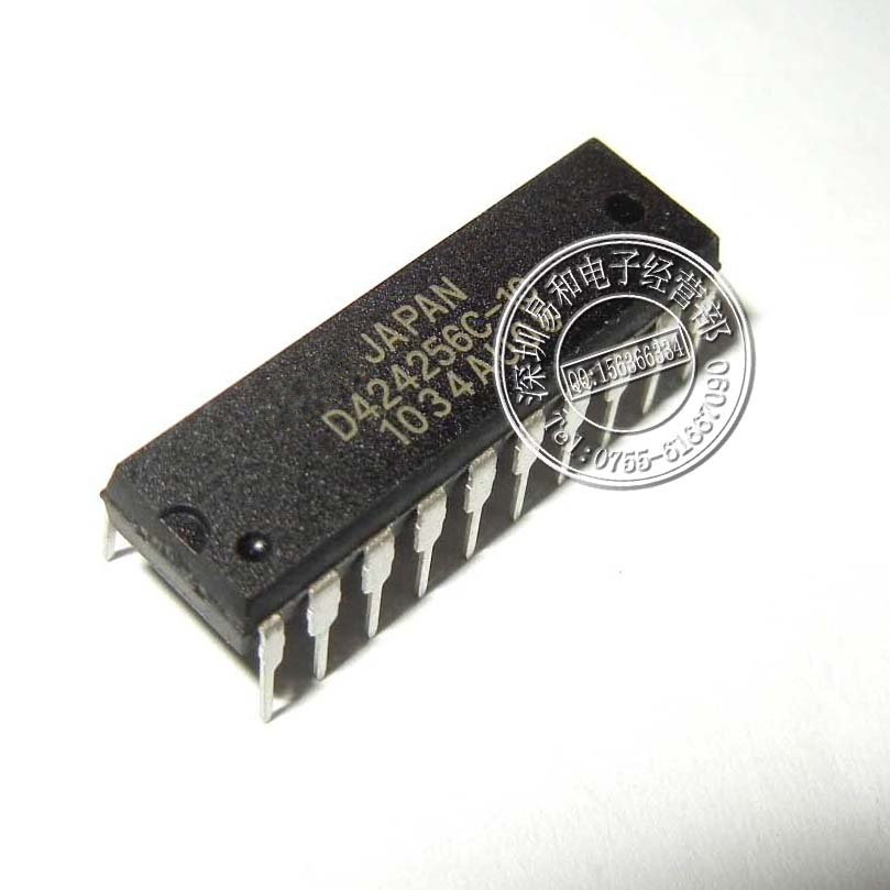 D/&D PowerDrive SPA2332 V Belt  13 x 2332mm  Vbelt