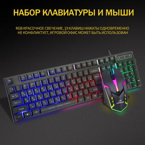 Russian keyboard and mouse set