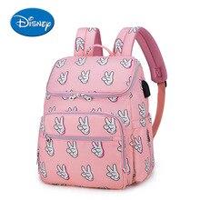 Дисней Минни розовый пеленки мешок большой емкости путешествия рюкзак Детская Мода Тренд Мама сумка для прогулок