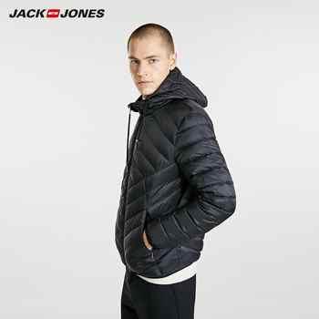 JackJones Men's Light weight Portable Down Jacket Parka Coat Menswear 218312510 - DISCOUNT ITEM  45% OFF All Category