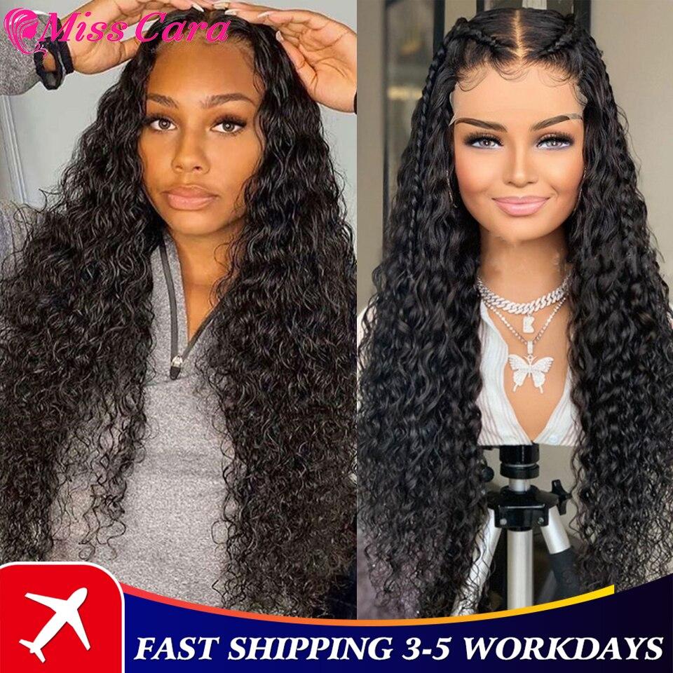 Парик Miss Cara из волнистых волос 13x4, парик из малайзийских вьющихся человеческих волос на сетке спереди, парик 4x4 на сетке для женщин 8-30 дюймов