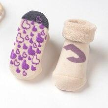 0-5y girl antislip floor socks trampoline for baby cartoon kids newborn boy non-slip terry socks for  Autumn Winter cute shaped