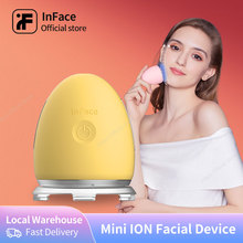 InFace Skin Care Device Face Care Tool Tactile Vibrat Massager ION Wrinkle Remover Facial Mesotherapy for Essence Makeup Remover
